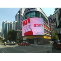 Wholesale 7000 Nit  P10  DIP Outdoor Video Wall Led Display High Contrast Rate Epistar Chip from china suppliers