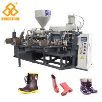 China PVC Short Gum boots Injection Machine , Automatic Safety Shoe Making Machine  on sale