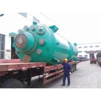 50L- 100000L ASME CERTIFICATED glass lined reactor , industrial chemical reactor