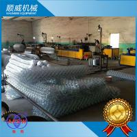 5.5KW Power Chain Link Fence Machine 25mm - 100mm Weaving Opening