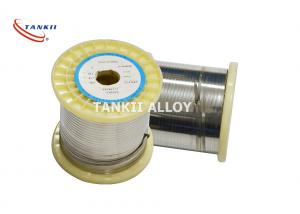 Wholesale JIS C2520 NiCrA Electric Resistance Wire For Heating Elements from china suppliers