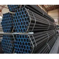 Buy cheap ASTM A519 Seamless Carbon Steel Pipe from wholesalers