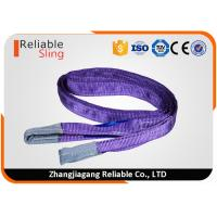Best Purple Polyester Duplex Flat Webbing Sling with Reinforced Lifting Eyes 1 Tonne wholesale