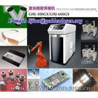 Wholesale YAG Laser Welding Metal Machine from china suppliers