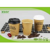 Wholesale Takeaway Eco-friendly Kraft Brown Double Wall Paper Cups 12oz Heat Insulated FSC SGS from china suppliers