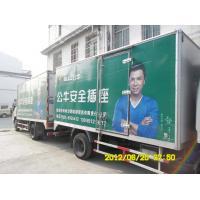 Wholesale 3M adhesive vinyl for bus/car/vehicle/van/caravan/ trailer from china suppliers