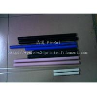 Wholesale Hard ABS Plastic Tube from china suppliers