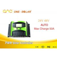 Overcharge Protection Solar Charger Controller 12v 15A PWM Solar Controller With CE & FCC for sale