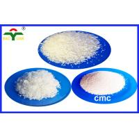 Wholesale Custom High Purity Food Grade CMC D.S 0.8-0.95 CAS 9004-32-4 from china suppliers