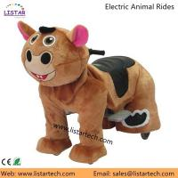 China Kids Electric Motorcycle Giant Plush Animals Car GiddyUp Cycle Horse with Factory Price on sale