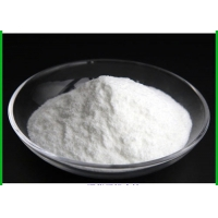 Wholesale DL Tartaric Acid 133-37-9 Flavoring Agent For Grape Juice from china suppliers