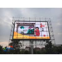 Wholesale 22478 pixel/㎡ P6.67 Outdoor SMD3535 Advertising Media LED Display,P6.67 high brightness ou from china suppliers