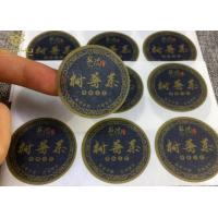 China Black Masking Printable Label Stickers / Self Adhesive Stickers CMYK Printing for sale