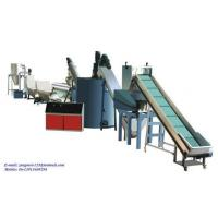 Wholesale PP/PE Film Washing Line from china suppliers