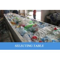 Wholesale Waste Plastic PET Bottle Recycling Machine Scrap Flakes Crushing Washing Drying from china suppliers