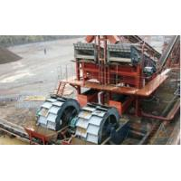 Wholesale Saving energy ball mill for coal production line with excellent quality from china suppliers