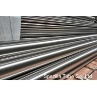 Wholesale Astm B165  Monel 400 ( Uns N04400 ) Ni 66.5 Cu 31.5 Nickel Alloy Tubes from china suppliers