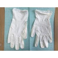 Wholesale Disposable Powder Free Vinyl Gloves Stretch Creamy Color Vinyl Gloves from china suppliers