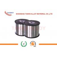 Best 0.025Mm Bright Spool NiCr Alloy NiCr80/20 Wire for Household Appliances Hair Drier wholesale