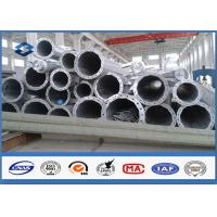 Best 7M ~ 15M Steel Tubular Structures Electric Power Pole Polygonal shppe Low Voltage wholesale