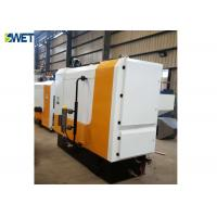 Buy cheap Low Pollution 400Kg/H Biogas Steam Boiler One Touch Operation Meticulous Design from wholesalers