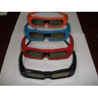 120Hz IR Universal 3D Active Shutter Glasses For LG Panasonic TV
