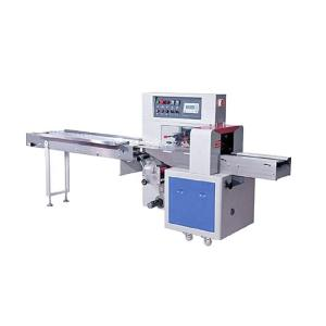 Wholesale Multifunction 120 Bags/Min 3 Ply Flat Mask Packing Machine from china suppliers