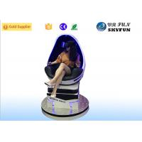 Wholesale Fashion 1 Seat 9D Virtual Reality Motion Simulator With 360 Interactive Game from china suppliers