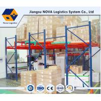 Wholesale For Logistics Distribution Centers Push Back Pallet Racking commercial heavy duty shelving from china suppliers