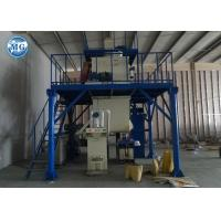 Quality Semi - Automatic Double Shaft Paddle Mixer Premixed Dry Mortar Sturdy Structure for sale