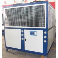 Wholesale RO-30A 80Kw Cooling Capacity Industrial Process Chillers Without Water Tank 5C Water Temperature Outlet from china suppliers