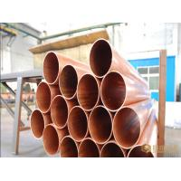 Wholesale Bronze Solid Copper Tube C10100 Oxygen Free High Temperature Corrosion Resistance from china suppliers