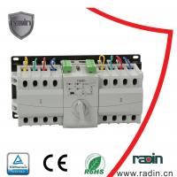 Wholesale 6A-63A Electric Transfer Switch Manual , Manual Electric Transfer Switch For Generator from china suppliers
