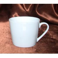 China superwhite fine quality   porcelain coffee cup/220ml/tea set /cup with saucer for sale