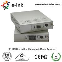 China Mc13 / Mc15 Ethernet Media Converter With SFP Fiber Port 85VAC - 265VAC on sale