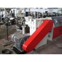 Wholesale Water Loop Mould Granulation Line from china suppliers