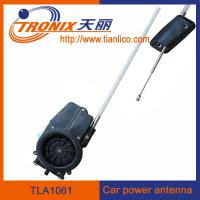 Wholesale car power am fm antenna/ pcb control power car antenna TLA1061 from china suppliers