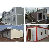Buy cheap Folding Living Modern Prefab Homes G +1 Floor Modular Integrated Home For Labour from wholesalers