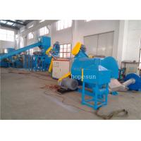 Wholesale HDPE Plastic Film Recycling Machine / Plastic Waste Washing Plant 1000kg/h from china suppliers