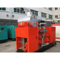 Wholesale 20kva to 500kva best prcie power generator natural gas from china suppliers