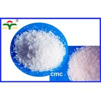 Wholesale 5000-7000 Cps Cellulose Gum In Food Hot Cold Water Thickening Water Retention from china suppliers