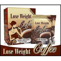 Wholesale 100% Natural lose weight herbal slimming coffee from china suppliers