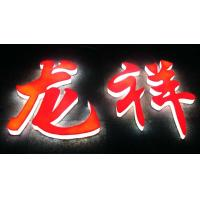 Wholesale lighting led sign letter from china suppliers