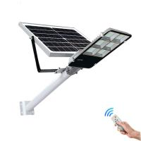 China Remote Control IP65 Outdoor Waterproof 50w 100w 200w 300w Integrated Solar Led Street Light on sale