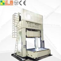 China Hydraulic Press Machine for Metal Coffin Deep Drawing Sheet Metal Parts on sale