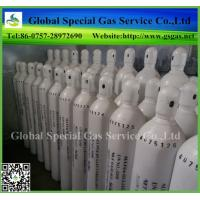 Wholesale purity 99.99% SF6 gas sulfur hexafluoride price from china suppliers