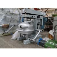 Wholesale Automatic Control Starch Separator Continuous Operation Stable Running from china suppliers