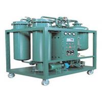 Wholesale Power Station Mobile TVP Vacuum Turbine Oil Purifier Machine from china suppliers