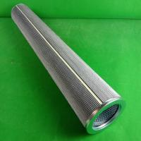 China Filterk Hydraulic Oil Filter Element HC8300FKS39H For PALL Oil Filter for sale