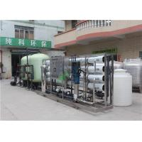 China Industrial Water Purification Equipment With Water Filter RO Water Machine on sale